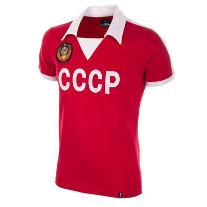 Imagen de URSS (1988)